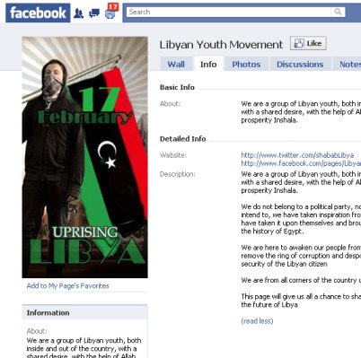 shabab lybia facebook screenshot