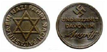 Gedenkmünze - Ein Nazi fährt nach Palästina